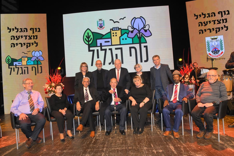 עיריית נוף הגליל העניקה את אות יקיר העיר 2019 לשבעה תושבים בולטים בעשייתם ובתרומתם לקהילה