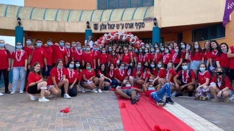 ШколаОРТ «Алон» вНофа-Галиль четвертый год подряд входит в список лучших школ Израиля